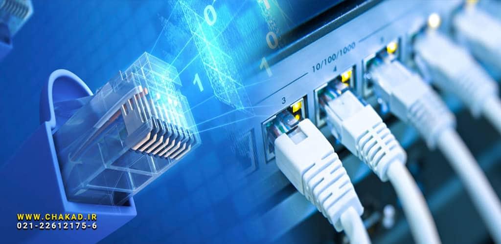 مشاوره، طراحی و پیاده سازی شبکه های کامپیوتری