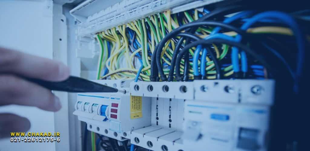 مشاوره، طراحی و پیاده سازی تجهیزات برق ساختمان