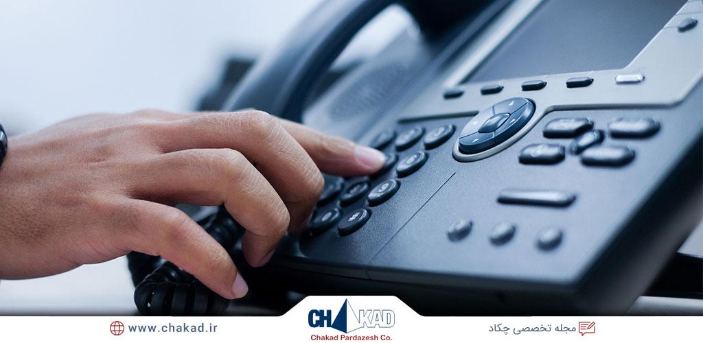 مزایای شبکه های تلفنی VOIP نسبت به سانترال