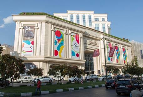 Sana Shopping Center