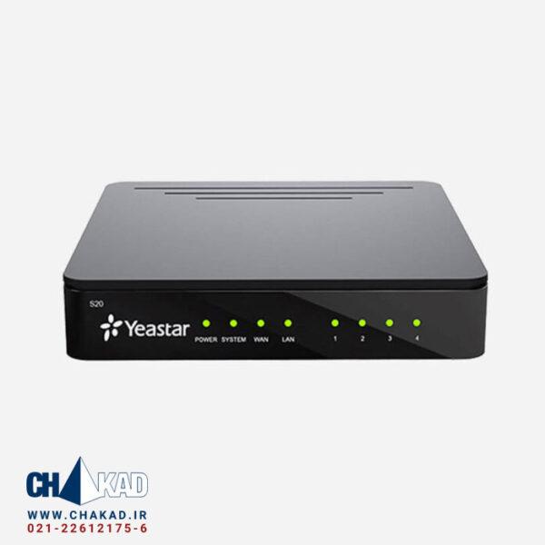 مرکز تلفن VoIP PBX S20