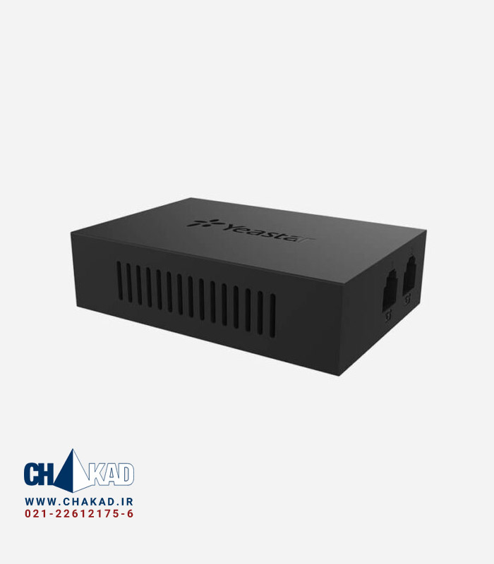 VoIP Analog telephone Adapter TA200