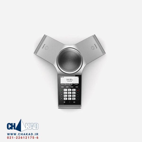 تلفن کنفرانس IP یالینک CP920 Yealink