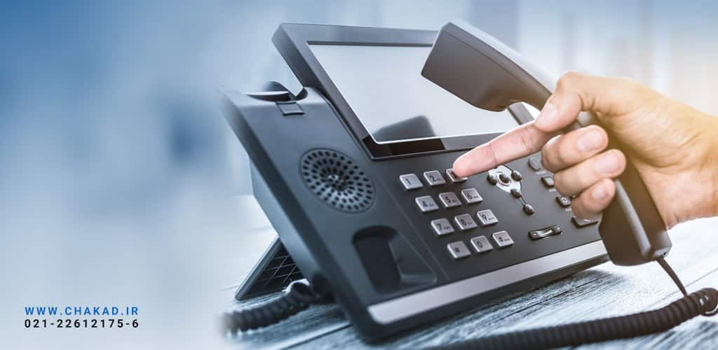 مشاوره، طراحی و پیاده سازی خدمات VOIP