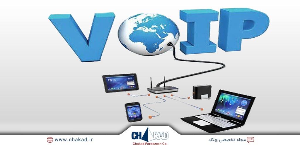 سیستم VOIP چیست؟
