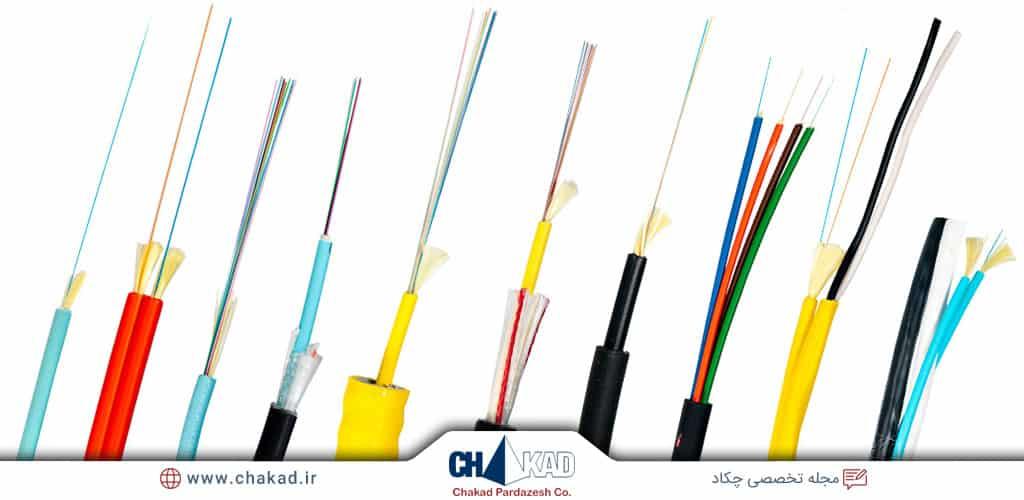 انواع کابل فیبر نوری بخش دوم