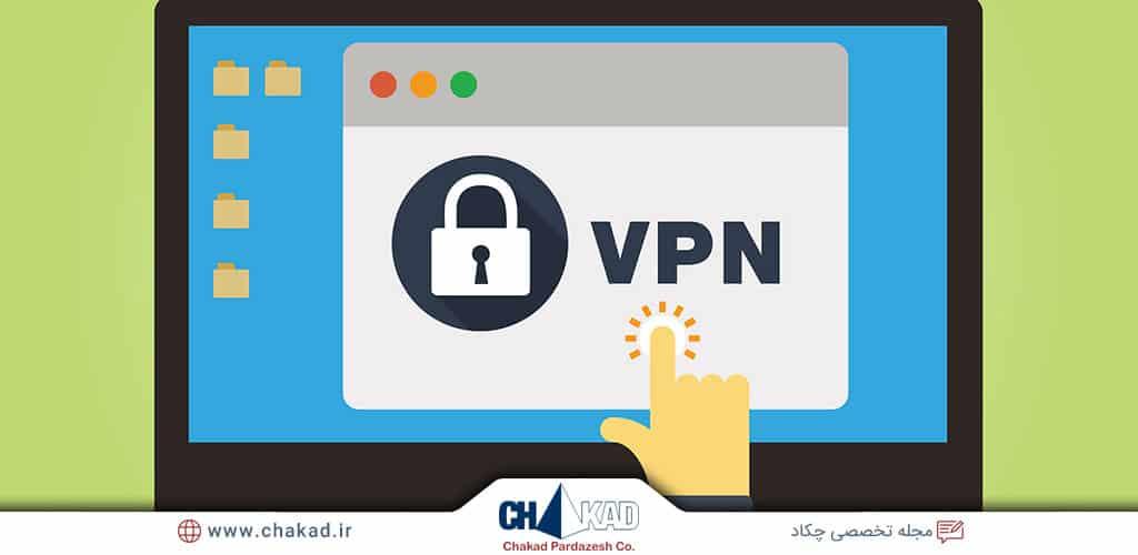 ارتباطات بر بستر VPN و TUNNEL چیست؟