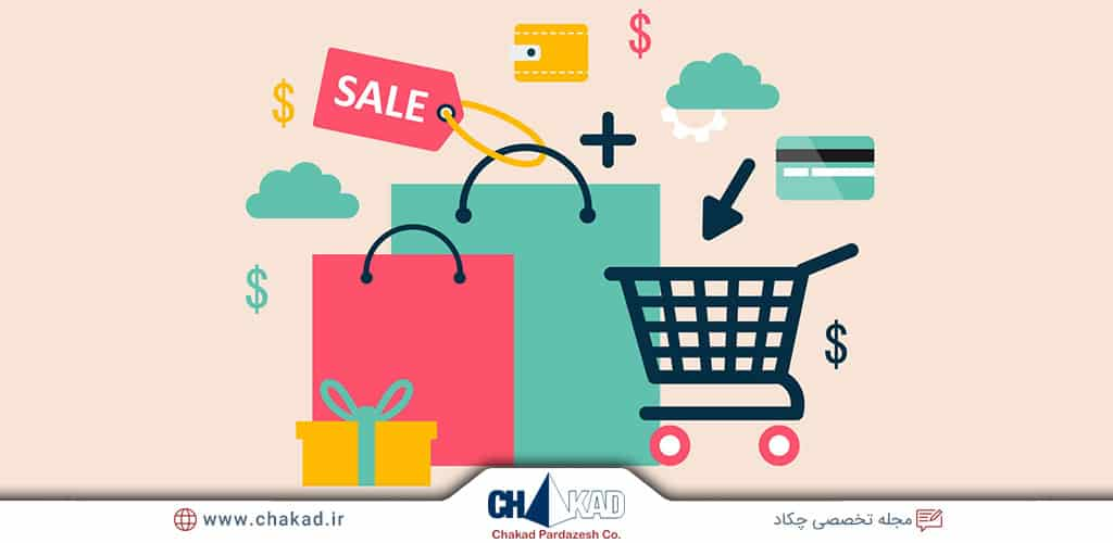 پلتفرم های مهم فروشگاه های آنلاین