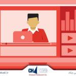 چگونه از یوتیوب درآمدزایی کنیم؟ (بخش دوم)