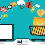 ساخت فروشگاه آنلاین در 7 مرحله (بخش دوم)