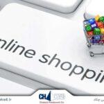 ساخت فروشگاه آنلاین در 7 مرحله (بخش اول)