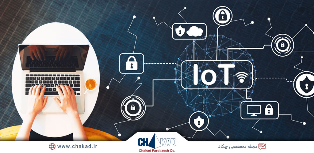 داده های بزرگ و امنیت در IoT